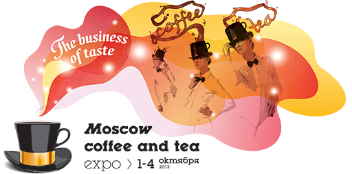 Moscow Coffee and Tea Expo 2013