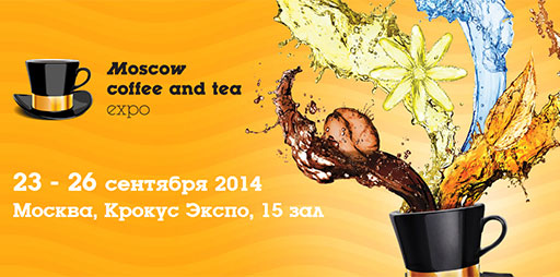 Moscow Coffee and Tea Expo 2014